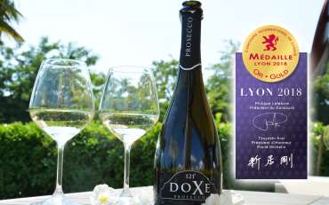 "Gold Medal in Lyon for the Prosecco ""121° DoXe"""